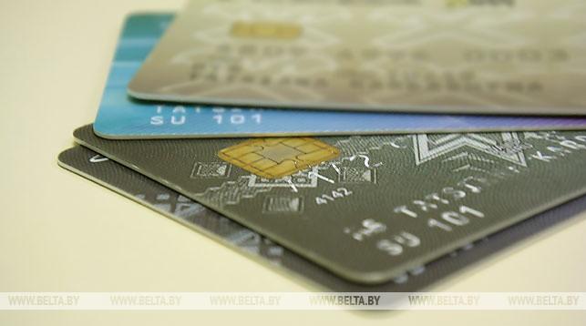 Система мгновенных платежей с 1 июля запущена в опытно-промышленную эксплуатацию
