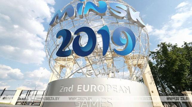 II Европейские игры — четвертый соревновательный день (ОБНОВЛЯЕТСЯ)