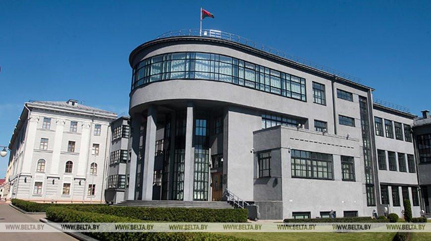 Выступление Натальи Кочановой на закрытии первой сессии Совета Республики Национального собрания Беларуси седьмого созыва
