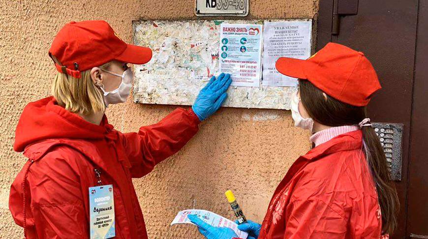 Более 300 тыс. листовок «Важно знать» распространили активисты БРСМ