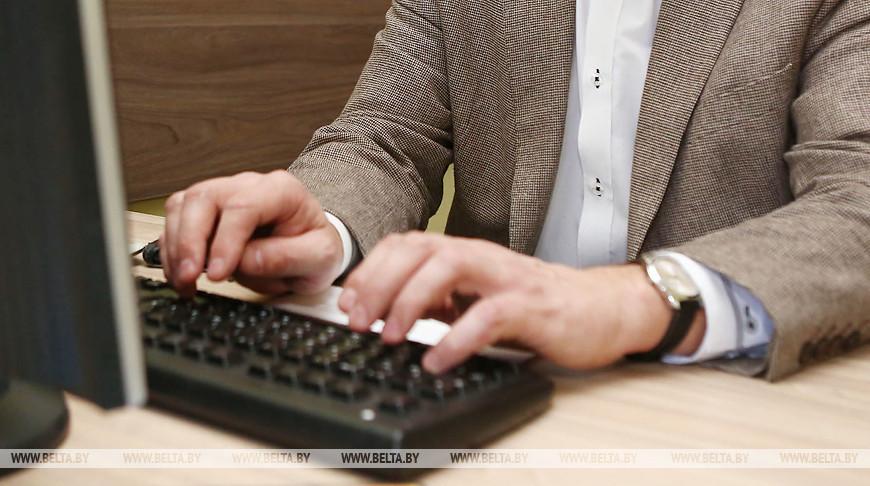 В Беларуси разработан алгоритм организации образовательного процесса в вузах с применением ИКТ