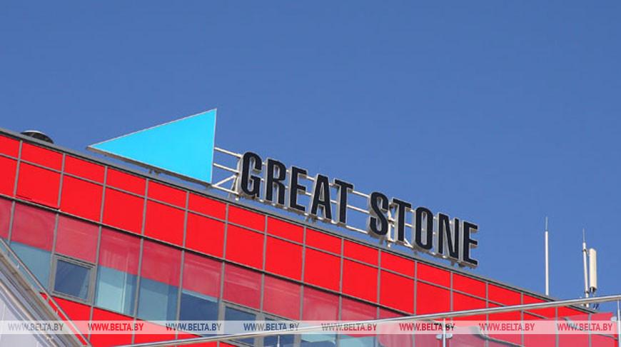 В «Великом камне» будут разрабатывать беспилотные автомобили