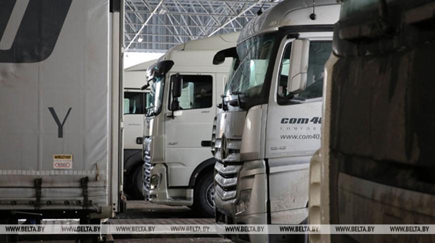 Минтранс изменил нормы распределения разрешений на международные перевозки