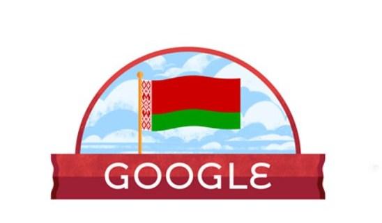 Логотип Google изменился в честь Дня Независимости Беларуси