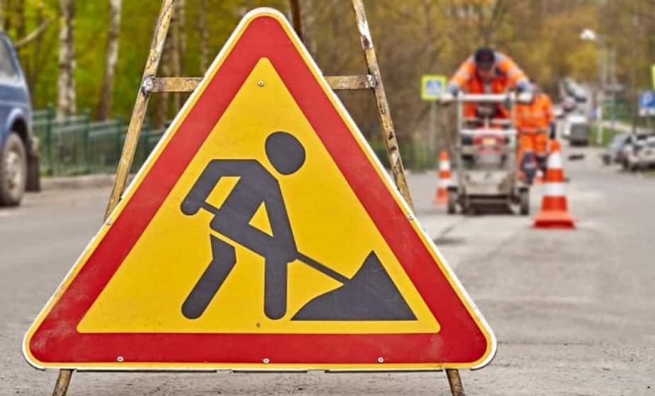 Отремонтируют дороги. Ограничится движение на Дзержинского и площади Тызенгауза