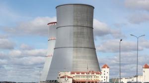Минэнерго: формирование атомной отрасли выводит страну на новый виток развития
