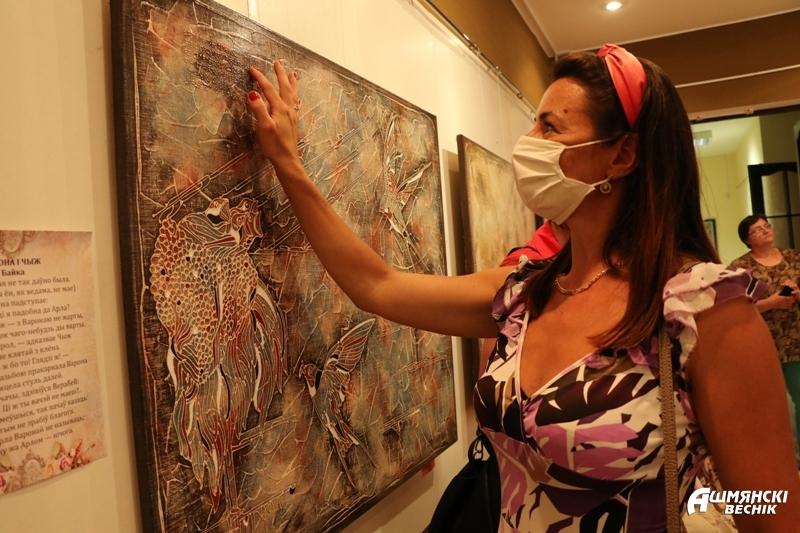 """У Ашмянскім музеі праходзіць незвычайная мастацкая выстава пад назвай """"Паэзія кропак"""""""
