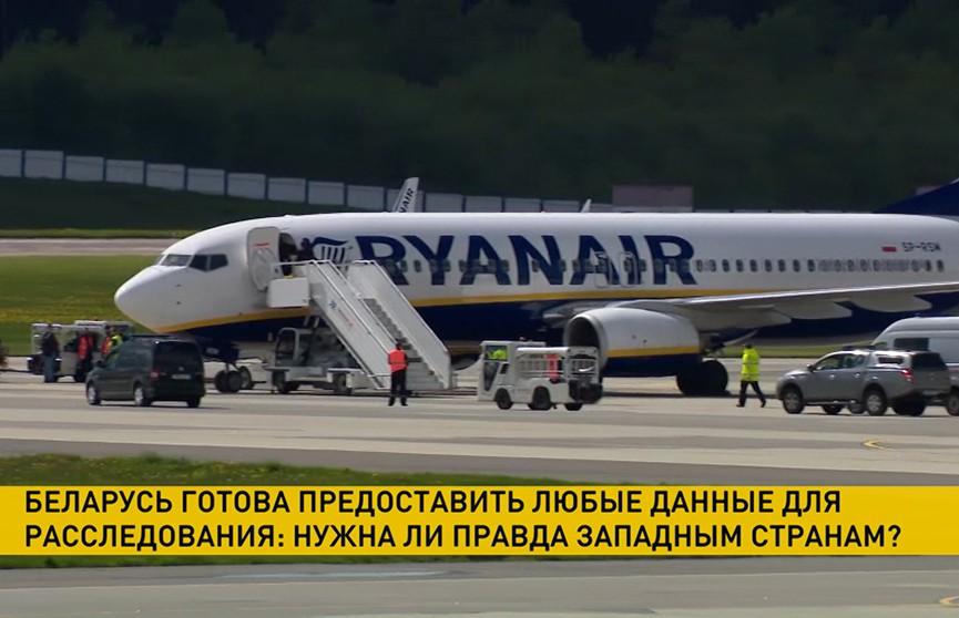 ЧП с самолетом Ryanair: как Запад политизирует ситуацию и что говорят эксперты? (+видео)