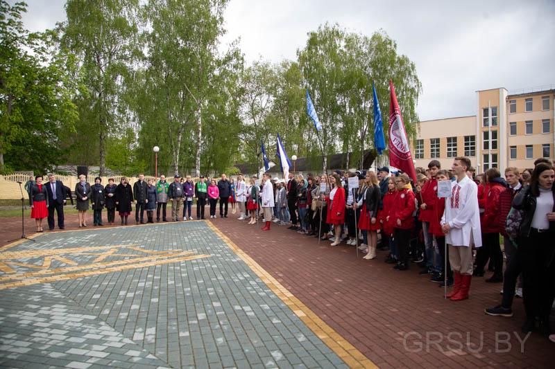 В ГрГУ имени Янки Купалы прошел Республиканский гражданско-патриотический марафон «Вместе – за сильную и процветающую Беларусь!»