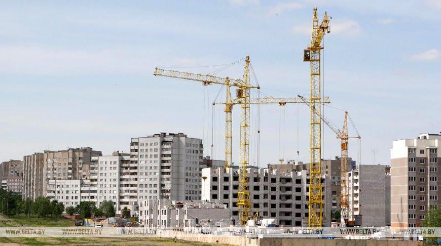 В Беларуси в 2019 году был перевыполнен план по строительству жилья с господдержкой