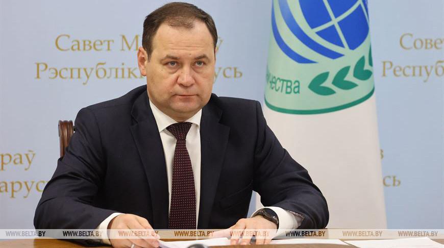 Роман Головченко: Беларусь готова поделиться в ШОС опытом борьбы с COVID-19