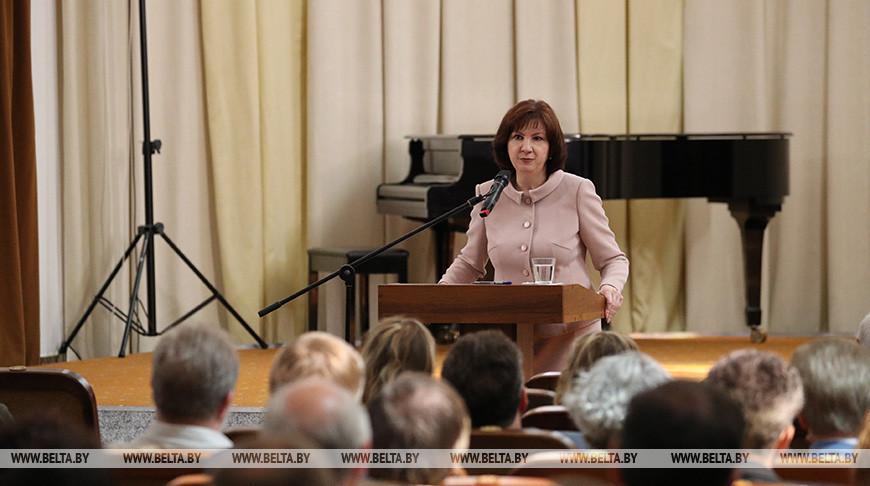 Наталья Кочанова встретилась с творческой интеллигенцией Беларуси