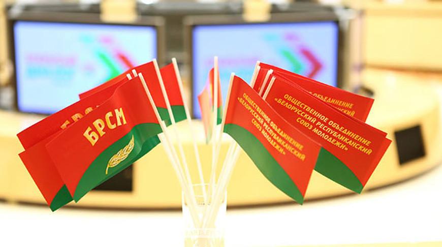 Участники ВНС от союза молодежи встретятся со студентами и учащимися Гродненской области