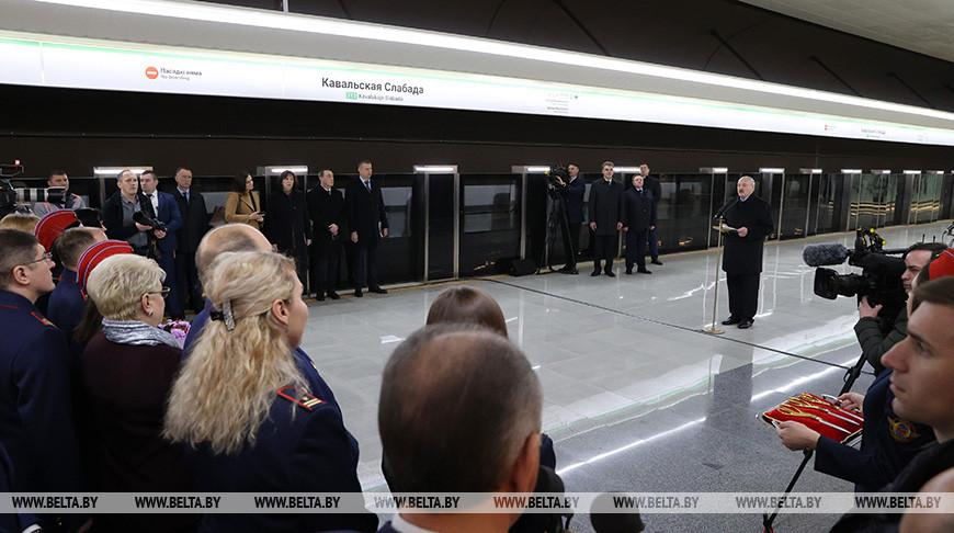 Александр Лукашенко принял участие в открытии третьей линии минского метро