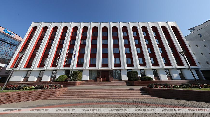 МИД создал на сайте раздел для белорусов, которым нужна помощь для возвращения на родину