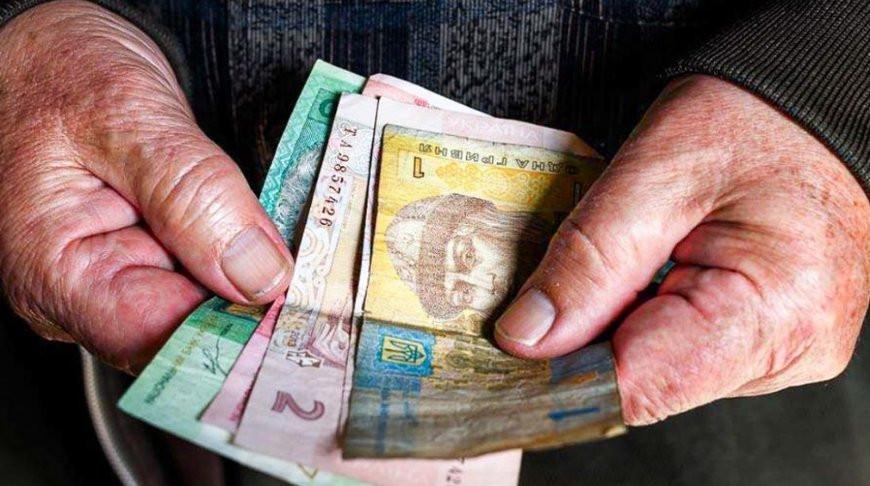 Премьер-министр Украины заявил о возможной отмене пенсий через 15 лет