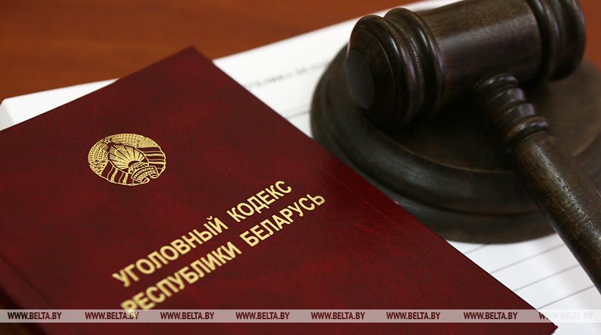 Уголовное дело возбуждено за насилие в отношении сотрудников милиции в Гродно — МВД