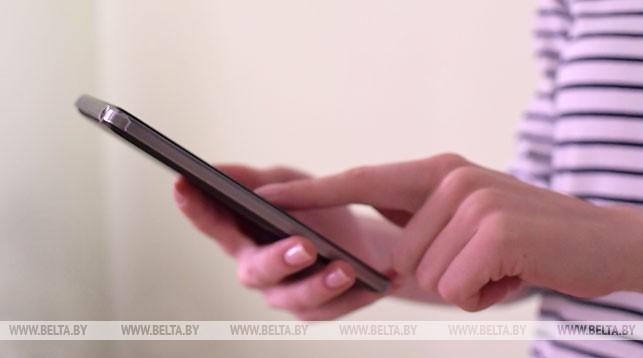 В соцсетях стартовала акция с хештегом #BY75 для публикации фото и семейных историй об освобождении Беларуси