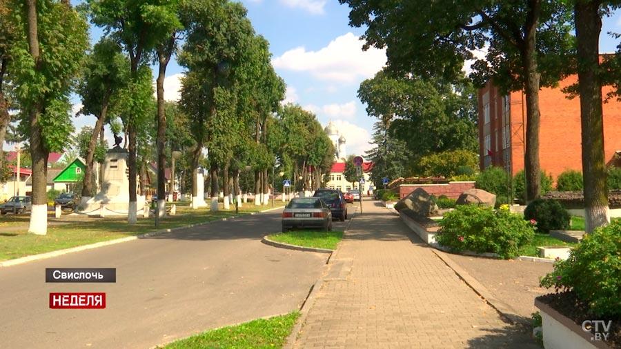 Где находится та самая улица, по которой Красная армия вошла в Западную Беларусь? Побывали в городке Свислочь