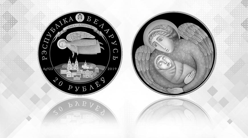 Нацбанк выпускает памятные монеты «Дзень анёла»
