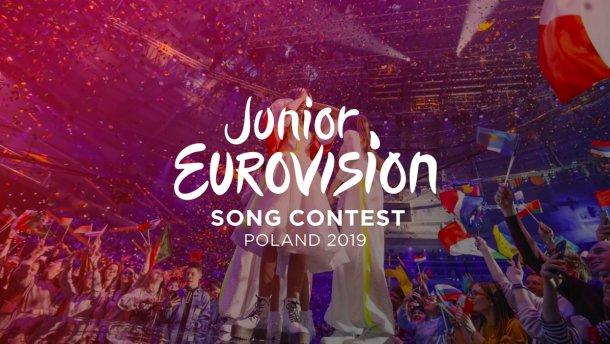 Детское Евровидение-2019: заявки для участия в нацотборе можно подать до 15 августа