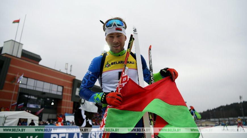 Белорус Серей Бочарников выиграл пасьют чемпионата Европы по биатлону в «Раубичах»