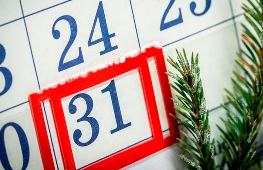 Вредно ли работать 31 декабря? Мнение медиков