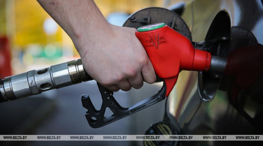 «Белнефтехим» рассказал, почему выбрана стратегия изменения цен на топливо на 1 копейку
