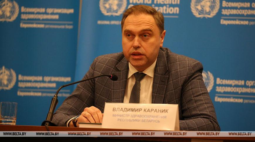 Владимир Караник: в Беларуси постоянно прогнозируют ситуацию с COVID-19 для недопущения перегрузки медиков