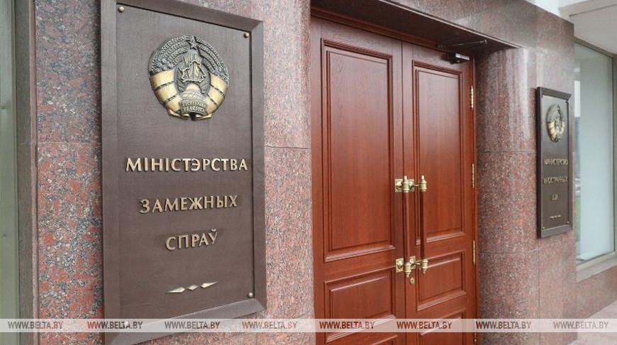 МИД проведет переаккредитацию работающих в Беларуси иностранных СМИ по новым правилам