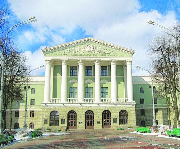 Студенты БНТУ с 10 марта будут учиться в обычном режиме