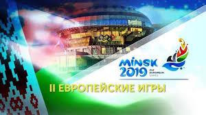 Белорусский самбист Владислав Бурдь завоевал бронзу II Европейских игр