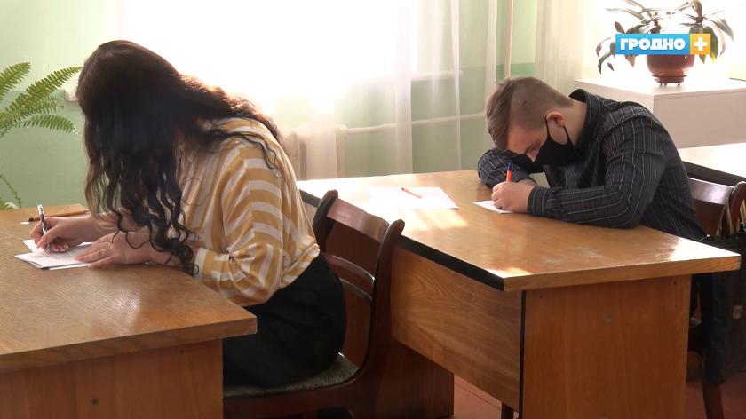 Школьники Гродненской области проходят отбор в Национальный технопарк