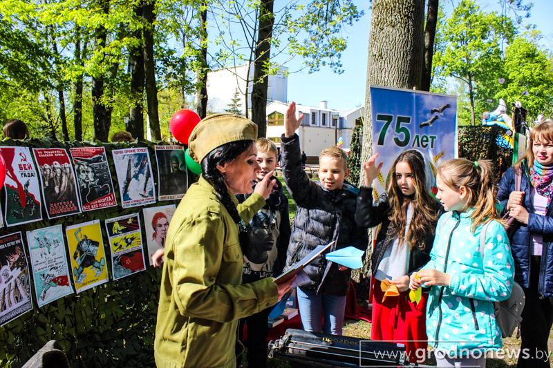 Cканлаборатория, фотозоны и выступления агитбригад. Молодежный марафон «75» стартует в Гродно 13 июня