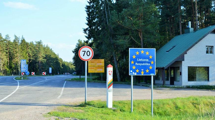 В Литве с 17 июня отменяется карантин