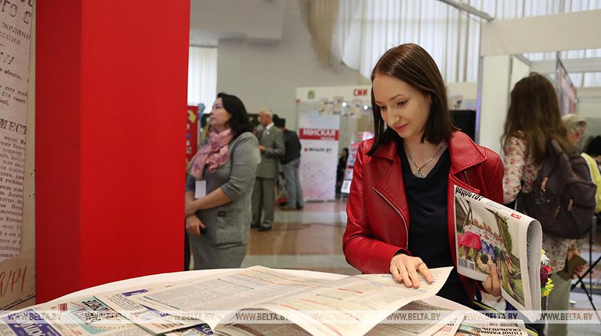 XXIV Международная специализированная выставка «СМІ ў Беларусі» отменена