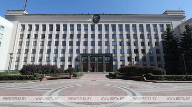 БГУ поднялся на 416 позиций в рейтинге Webometrics Ranking of World Universities