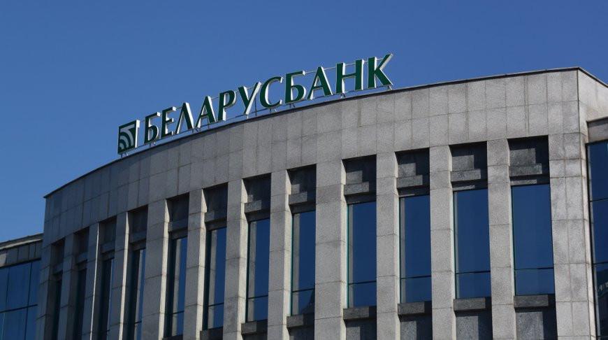 Беларусбанк предупреждает о мошенничестве через мессенджер