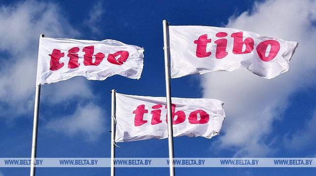 Форум «ТИБО» открывается в Минске