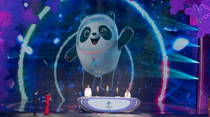 Талисманом Олимпийских игр 2022 года стала панда