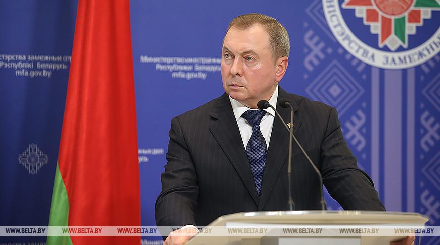 Владимир Макей о встрече послов западных стран с участием главы КГК в МИД: был серьезный и заинтересованный разговор