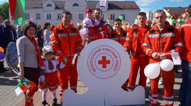 Единый день Красного Креста пройдет 17 мая в столице и регионах Беларуси