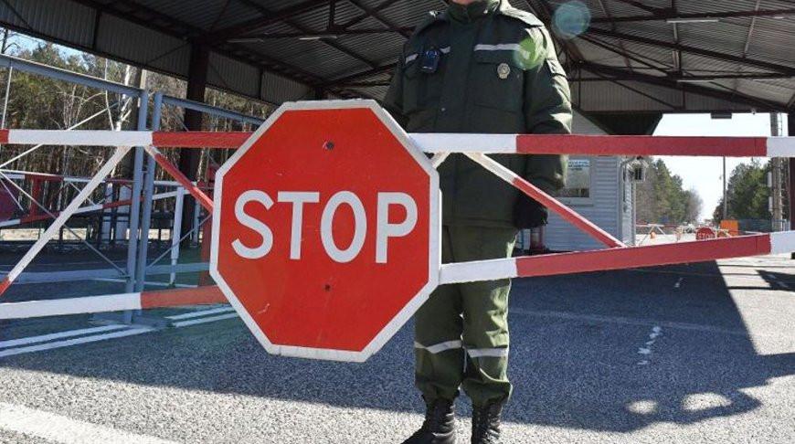 Россия временно закроет госграницу
