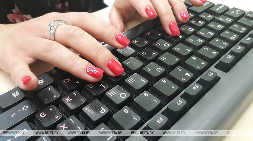 Белстат показал, как пройти перепись по интернету