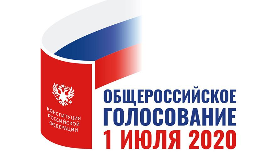 Вниманию граждан Российской Федерации, постоянно проживающих или временно находящихся на территории Республики Беларусь!