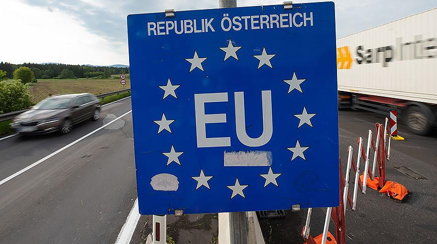Еврокомиссия рассчитывает на открытие всех внутренних границ в ЕС к концу июня