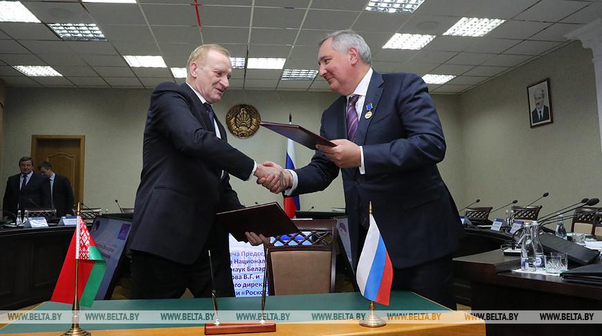 НАН Беларуси и «Роскосмос» подписали соглашение о расширении группировки спутников