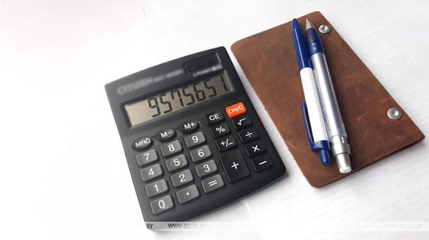 ФПБ: для членов профсоюза установлены льготы по подоходному налогу