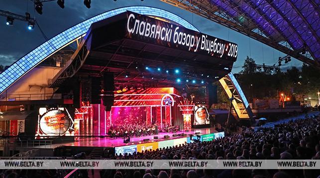 """""""Славянский базар"""" сегодня торжественно открывается в Витебске"""