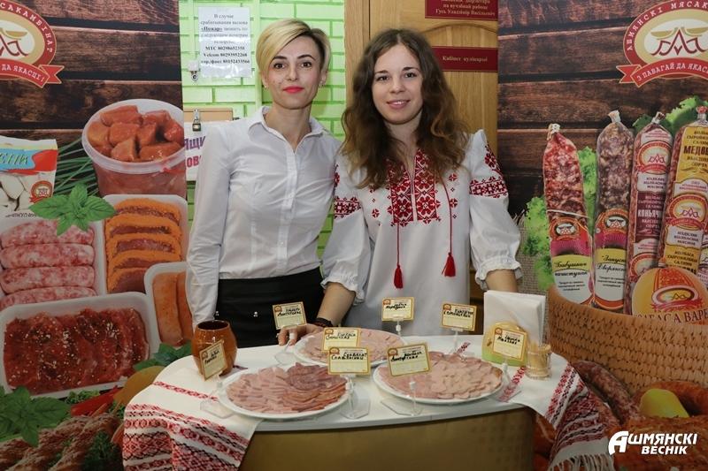 В Ошмянах проходит областной семинар по вопросам организации питания детей